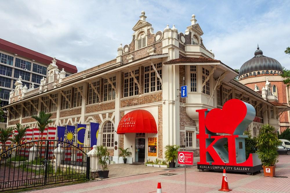 Kuala Lumpur Metropolis Gallery