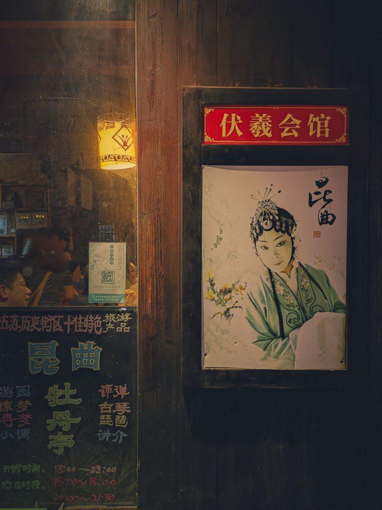 Chinese language Kun Opera