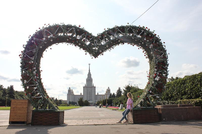 Moscow State College View