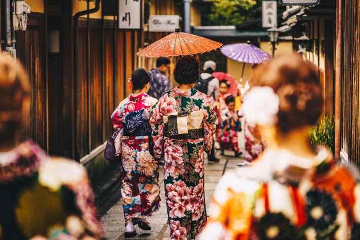Gion Japan
