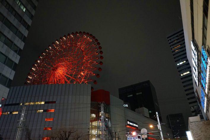 HEP 5 Ferris wheel in OSaka2