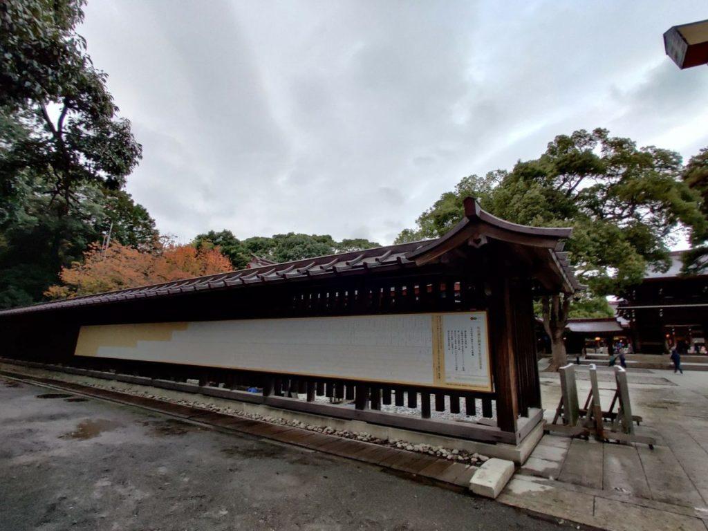 Meiji Shrine in Tokyo Japan4