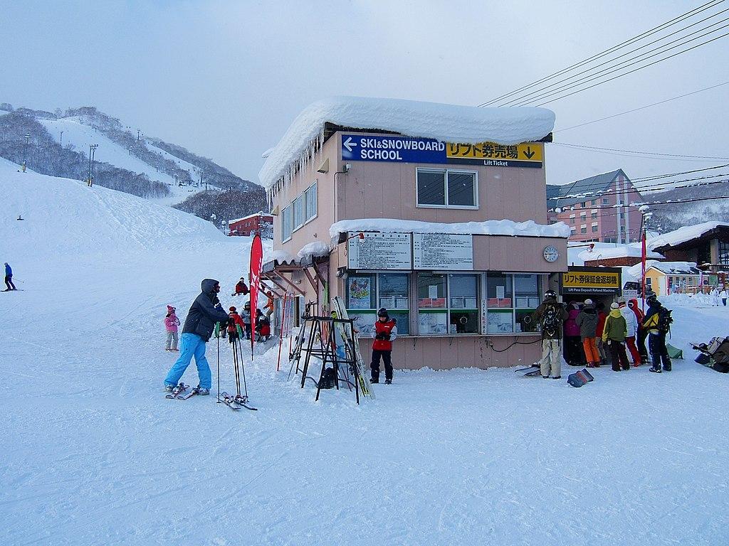 Niseko ski resorts