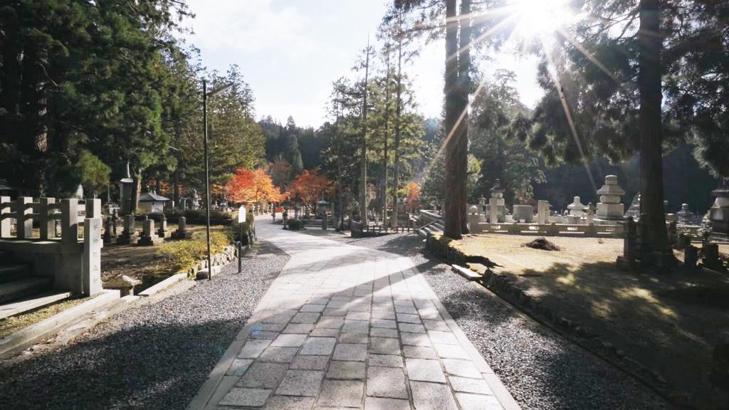 Kobo Daishi Mausoleum
