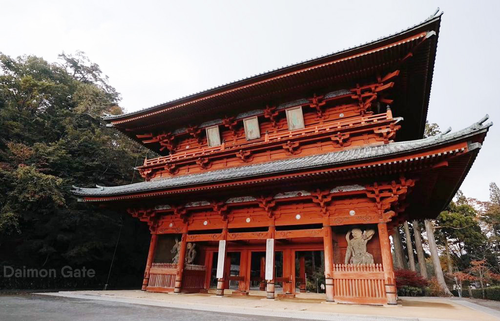 Koyasan Diamond Gate