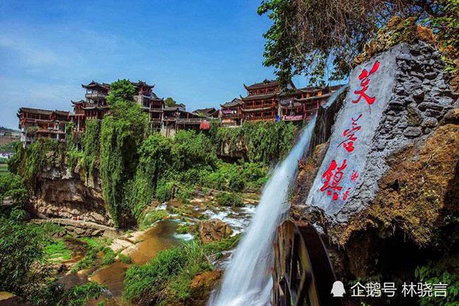 Furong China