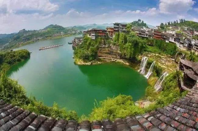 Visit Furong China